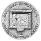 Ελληνική Χειρουργική Εταιρία